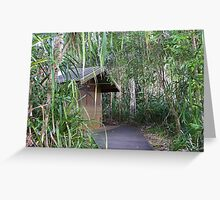 Lake Eacham Dunny, Atherton Tableland, Queensland Greeting Card