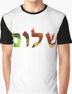 Shalom 17 - Jewish Hebrew Peace Letters Graphic T-Shirt