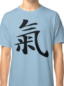Chi Symbol [Ki, Qi] [Traditional Version]   Chinese Symbology Classic T-Shirt
