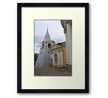 Belfry pyramid Framed Print