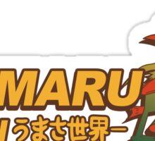 Rikimaru Ramen - Hanamura Sticker