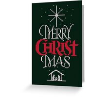 Ugly Christmas Sweater Greeting Card - Religious Christian - Merry Christ Mas Greeting Card