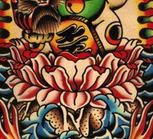 Gambare Japan Sticker