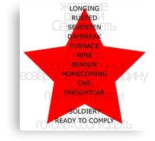 Winter Soldier Trigger Words Canvas Print