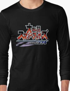 Japanese Super Smash Bros. Melee Logo Long Sleeve T-Shirt