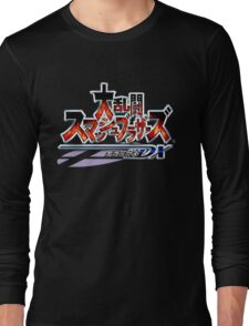 Japanese Super Smash Bros. Melee Logo Long Sleeve T-Shirt