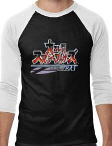 Japanese Super Smash Bros. Melee Logo Men's Baseball ¾ T-Shirt
