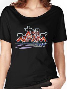 Japanese Super Smash Bros. Melee Logo Women's Relaxed Fit T-Shirt