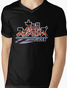 Japanese Super Smash Bros. Melee Logo Mens V-Neck T-Shirt