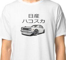 Nissan Skyline | Nissan Gtr |Nissan Hakosuka Classic T-Shirt
