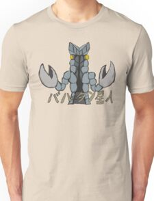 Ultra Monster Baltan Unisex T-Shirt