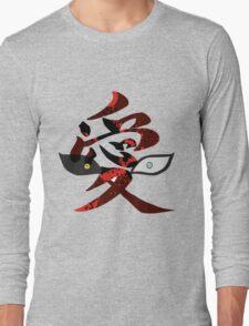 gara Long Sleeve T-Shirt
