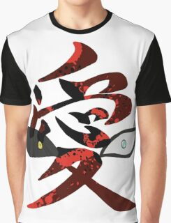 gara Graphic T-Shirt