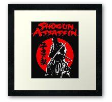 LONEWOLF AND CUB AKA SHOGUN ASSASSIN SHINTARO KATSU JAPANESE CLASSIC SAMURAI MOVIE  Framed Print