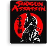 LONEWOLF AND CUB AKA SHOGUN ASSASSIN SHINTARO KATSU JAPANESE CLASSIC SAMURAI MOVIE  Canvas Print