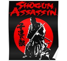 LONEWOLF AND CUB AKA SHOGUN ASSASSIN SHINTARO KATSU JAPANESE CLASSIC SAMURAI MOVIE  Poster