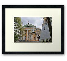 Russian church Framed Print
