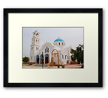 Agioi Anargyroi church, Agistri Framed Print