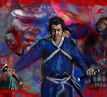 THE SHOGUN ASSASSIN AKA bring your child to work day. by Ray Jackson