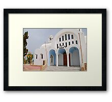 Agioi Anargyroi church, Skala Framed Print