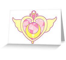 Sailor heart  Greeting Card