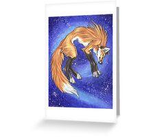 Nightfox Greeting Card