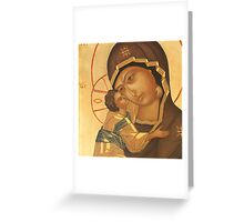 Orthodox Icon of Virgin Mary and Baby Jesus Greeting Card