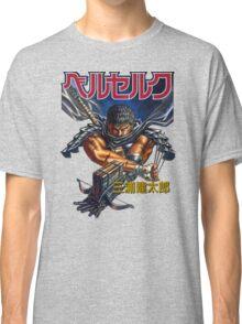 Black Swordsman Classic T-Shirt
