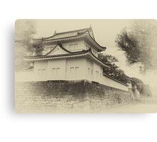 Nijo Castle - circa 2013 Canvas Print