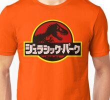 Caution! Alive Inside. Unisex T-Shirt