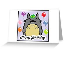 Happy Birthday Totoro Card <3  Greeting Card