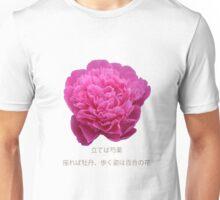 Pfingstrose Unisex T-Shirt