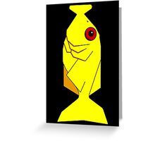 The Hitchhikers Guide to the Galaxy - Babel Fish Greeting Card