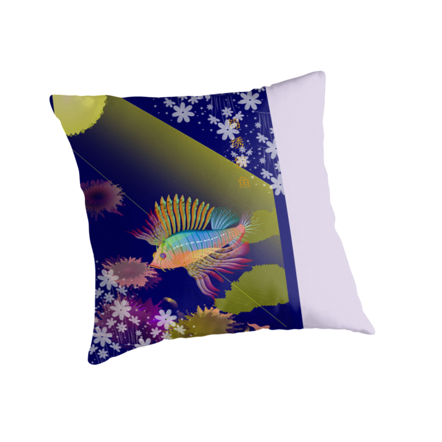 Golden Lionfish by LisaBeth
