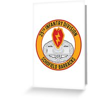 25th Infantry CFMB Greeting Card
