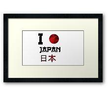 I love Japan Framed Print