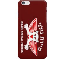 Golani Special Forces (Recon) Logo for Dark Colors iPhone Case/Skin