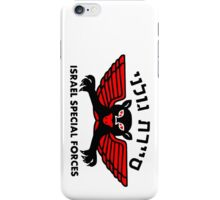 Golani Special Forces (Recon) Logo iPhone Case/Skin