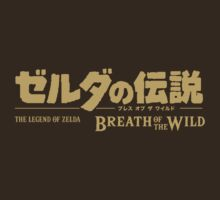 The Legend of Zelda: Breath of the Wild - Japanese by Frenchican