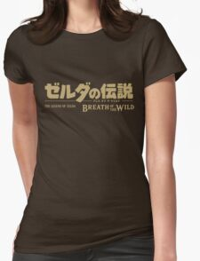 The Legend of Zelda: Breath of the Wild - Japanese Womens Fitted T-Shirt