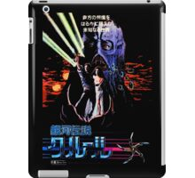 A world light-years beyond your imagination. iPad Case/Skin