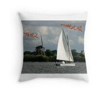 Boat& Windmill Throw Pillow