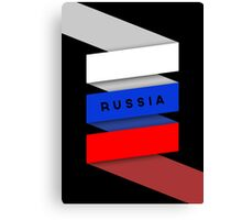 World Cup: Russia Canvas Print