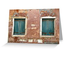 All About Italy. Venice 8 Greeting Card