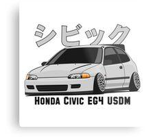 Honda Civic Hatchback on DropMode (silver) Metal Print
