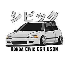 Honda Civic Hatchback on DropMode (silver) Photographic Print