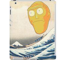 Rick and Morty - Shogun me what you got. iPad Case/Skin