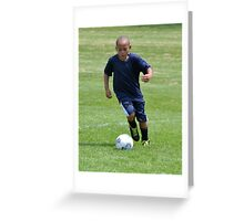 Get That Ball Greeting Card
