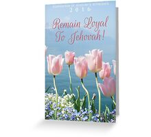 REMAIN LOYAL TO JEHOVAH! (Design no. 11) Greeting Card