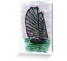 Plying the Waters as the Ancients did Greeting Card